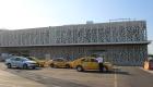 Nueva fachada aeropuerto Santa Marta